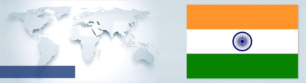 india_intercambio